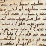 hijazi manuscript